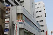笹塚総榮ビルは駅前